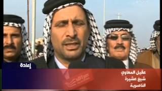 getlinkyoutube.com-تشييع جثمان الشيخ جمال الفارس تقرير احمد السعيدي