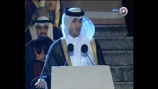 getlinkyoutube.com-كلمة الطالب عبدالله محمد الأنصاري في حفل التخريج بجامعة قطر 2011