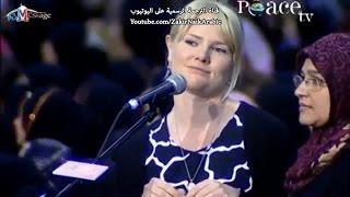 getlinkyoutube.com-مسيحية تدخل الاسلام بعد اجابة الشيخ ذاكر نايك عليها