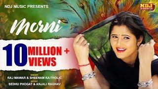 getlinkyoutube.com-Latest Haryanvi Song # Morni #Anjali Raghav # New Songs 2016 Haryanvi # DJ Dance Dhamaka # NDJ Music