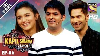 The Kapil Sharma Show - दी कपिल शर्मा शो-Ep-86-Varun And Alia In Kapil's Show–4th Mar 2017 width=
