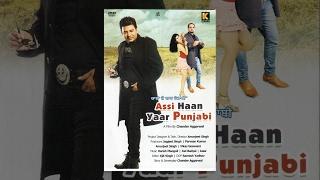 getlinkyoutube.com-Yaaran De Yaar Punjabi - Assi Haan Yaar Punjabi