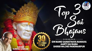 Om Namo Sainathaya Namaha  Suresh Wadkar