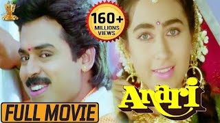 Anari Hindi Full Movie | Venkatesh | Karishma Kapoor | K Muralimohana Rao | Suresh Productions width=