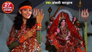getlinkyoutube.com-anjali bhardwaj bhakti song 2015 | maiya aailee sapanwa me |maiya rani jhula jhuleli