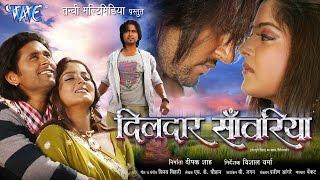 -Bhojpuri-Full-Movie-Dildar-Sawariya-Bhojpuri-Film-2014 width=
