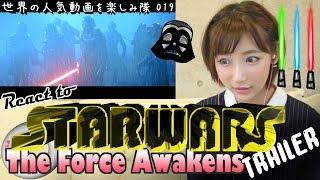 getlinkyoutube.com-Japanese Girl Fujikko React To 『Star Wars: The Force Awakens Trailer』