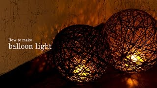 getlinkyoutube.com-100均素材でオシャレ間接照明をDIY!毛糸や麻紐で作れる風船ライト☆