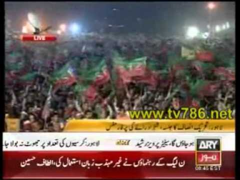 Shehzad Roy songs at Imran Khan's Jalsa Minar e Pakistan PTI Tehreek e Insaf