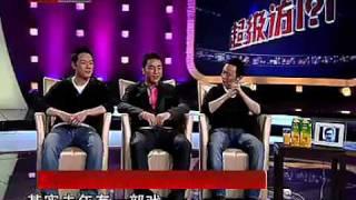 超级访问20110501 释小龙 谢苗 曹骏 我们长大了2