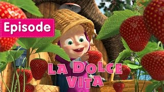 getlinkyoutube.com-Masha and The Bear - La Dolce Vita (Episode 33) New episode 2016!
