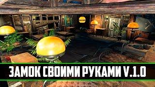 getlinkyoutube.com-[Fallout 4 крафт] ▷ Строительство базы или кривые руки в деле