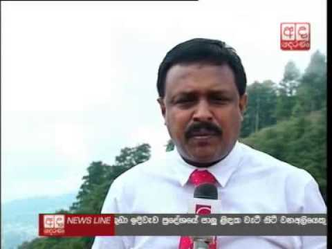 TV Derana unveils largest transmission tower in Nuwara Eliya