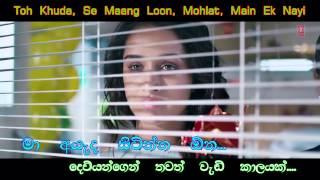 Hamdard  ►  Ek  Villain  2014  1080p  Full  HD  Full Video  Song  With  Sinhala  Meaning