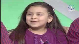 getlinkyoutube.com-جنى و ليد معتصم مقداد  - بحبك يا كويت _ برنامج فرحة وطن