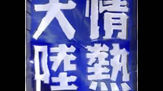 getlinkyoutube.com-情熱大陸オープニング【高音質】