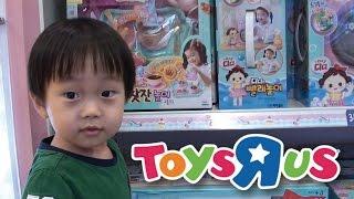 하하동하, 준하 토이저러스 장난감 구경하기 - 요괴워치, 카봇, 바이클론즈, 미니언, 마인크래프트, 트레인포스 그리고 쇼핑 TOY HUNTING