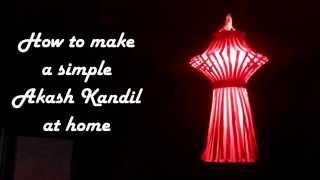 getlinkyoutube.com-DIY - How to make simple akash kandil at home | Diwali lantern or Paper lantern