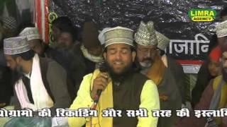 getlinkyoutube.com-SALEEM RAZA NAGPUR PART 1 NAAT E PAK JAIS SHARIF 2016 HD INDIA LUCKNOW
