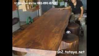 getlinkyoutube.com-ราชันย์โต๊ะสนาม 081-091-8722