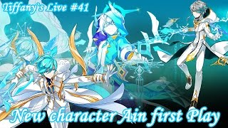 getlinkyoutube.com-[Elsword] New Character Ain first play - Live Stream #41