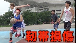 getlinkyoutube.com-【バスケ】風呂で靭帯ブチ切れた男が復活の2on2