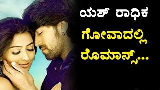 Yash Radhika Romance In Goa    Sandalwood Latest News    Top Kannada TV