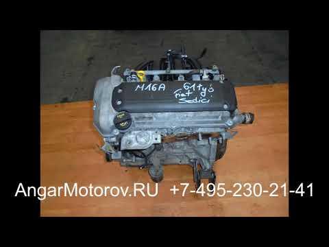 Двигатель Suzuki Swift 1.6 M16A Двигатель Сузуки Свифт 1.6 М16А 2005-2010 Наличие