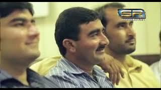 Sayed Sagar Shah New Album 2016 Yar Juda Ahe Cha Kayan