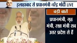PM Narendra Modi Addresses Massive Rally in Allahabad, Attacks Mayawati and Mulayam Singh