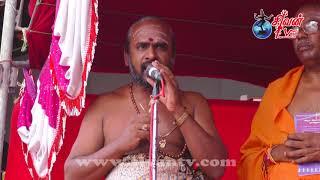 நாவற்குழி சிவபூமி திருவாசக அரண்மனை திறப்புவிழா 24.06.2018