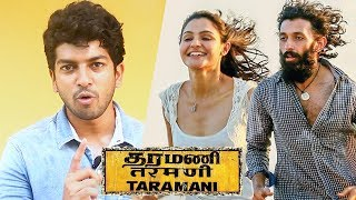 Taramani Movie Review | Is this an Adults only movie? | Ram | Andrea | Vasanth Ravi