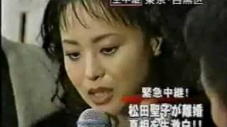 getlinkyoutube.com-松田聖子 離婚会見 1