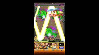 getlinkyoutube.com-覇者の塔・28階【 万次郎チャレンジ!!】