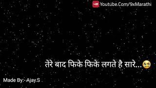 Chand Bhi Vahi Hai Vahi Hai Sitare | Whatsapp Video Status