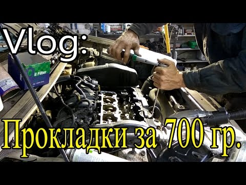 Citroen Berlingo 1.6 Замена прокладок. течь прокладки. Ремонт!