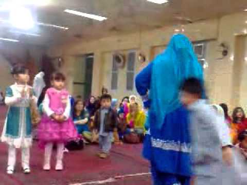 Afghan wedding dance
