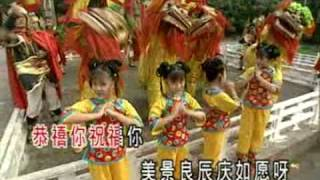 getlinkyoutube.com-Chinese New Year Song  四千金