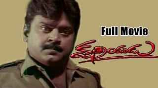 getlinkyoutube.com-Kshatriyudu Telugu Full Length Movie || Vijayakanth, Bhanupriya & Revathi