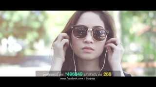 getlinkyoutube.com-คนเย็นชา - สกายพาส MV