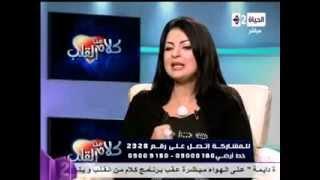 د.سمر العمريطي_الصحة والجمال