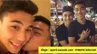 "getlinkyoutube.com-สื่อเวียดนามตีข่าว ""เมสซี่เจ ชัปปุยส์"" เป็นคู่รักเกย์"