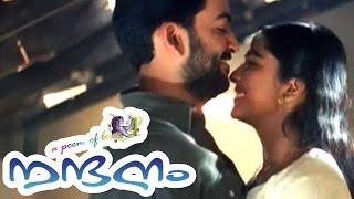 Nanthanam Malayalam Movie | Malayalam Movie | Navya Nair | Asks | Prithviraj | Marriage Proposal