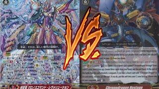 getlinkyoutube.com-Cardfight vanguard  TH Gear Chronicle Time Leap VS Gear Chronicle Chonojet  Round 1