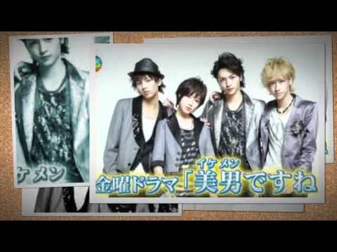 dramas coreanos 2012 (1/3)