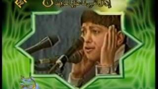 getlinkyoutube.com-*Full* Javed Faroughi, Surah Al Tariq - Iran -  سورة الطارق - جواد فروغی