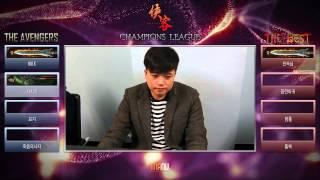 "getlinkyoutube.com-1st 3D MMORPG ""협객 온라인(Xiake Online)"" 챔피언 토너먼트 리그전 영상"