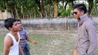 getlinkyoutube.com-420 [Part 1]- Sylheti Fua Video