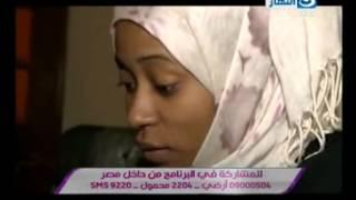 getlinkyoutube.com-Binti wa Kitanzania alokamatwa na madawa Misri