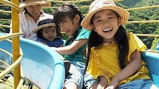 getlinkyoutube.com-くま川ワイワイパークで遊びました(^^) 20150505